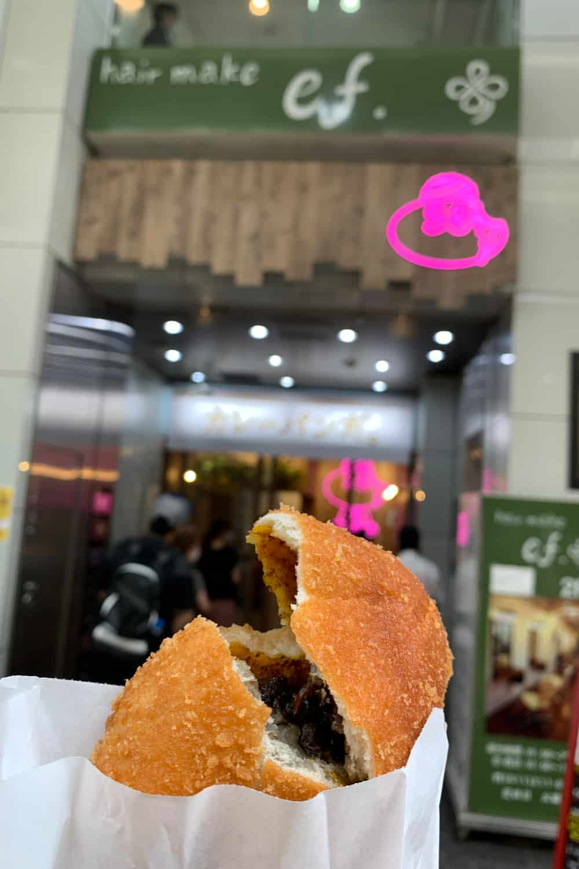 Japanese Street Food Kare Pan